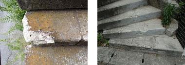 塀以外にも、勝手口や玄関の段差(階段)のブロック・コンクリートの欠け、割れ等